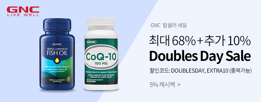 GNC Doubles day sale