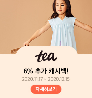 Tea Collection 6% 추가 캐시백